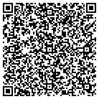 QR-код с контактной информацией организации КИРИШИ-2