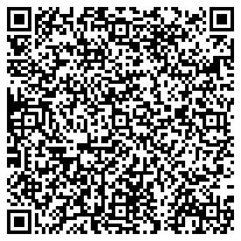 QR-код с контактной информацией организации КИРИШИ-4