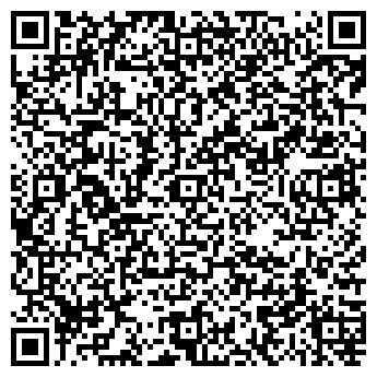 QR-код с контактной информацией организации КУКУЙ