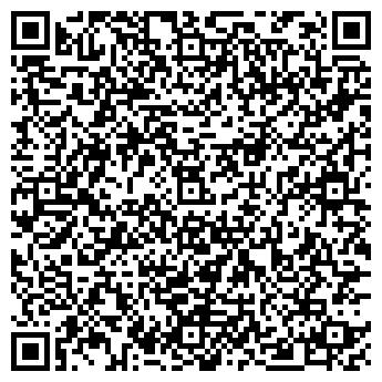 QR-код с контактной информацией организации КУСИНО