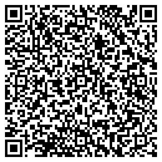 QR-код с контактной информацией организации ТИХОРИЦЫ
