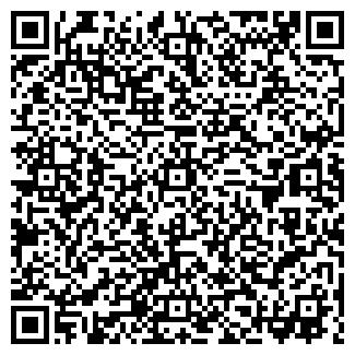 QR-код с контактной информацией организации ФОТОГРАФИЯ