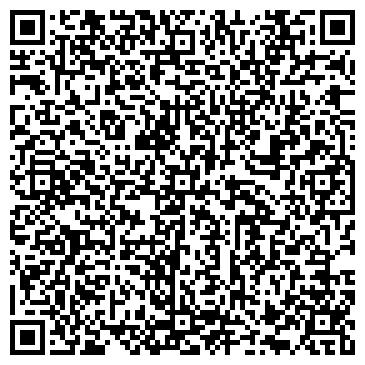 QR-код с контактной информацией организации СТРОИТЕЛЬНОЕ УПРАВЛЕНИЕ № 304, ООО