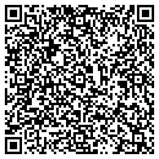 QR-код с контактной информацией организации НОВО