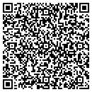 QR-код с контактной информацией организации ЭКО-ПАРК