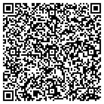 QR-код с контактной информацией организации ЭКСПЕРТ-ОЦЕНКА, ООО