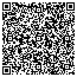 QR-код с контактной информацией организации ГОСТИНИЦА ГОРЫНЬ