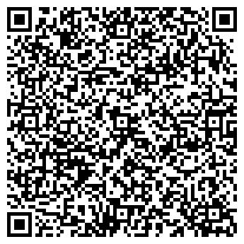 QR-код с контактной информацией организации КОМИСТРОЙМОСТ ГОСТИНИЦА