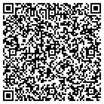 QR-код с контактной информацией организации КИНЕФ ДВОРЕЦ КУЛЬТУРЫ
