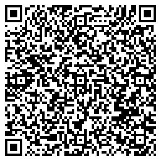 QR-код с контактной информацией организации АЗС № 217