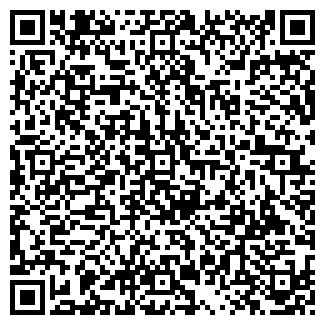 QR-код с контактной информацией организации АЗС № 264