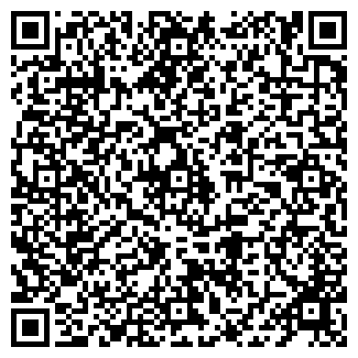 QR-код с контактной информацией организации ДРУЖБА-2
