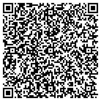 QR-код с контактной информацией организации АРТИК, ООО
