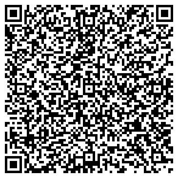 QR-код с контактной информацией организации ТЕХНОМАРКЕТ ТЕХНИЧЕСКИЙ ЦЕНТР, ООО