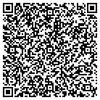 QR-код с контактной информацией организации ТРАНС-СЕРВИС