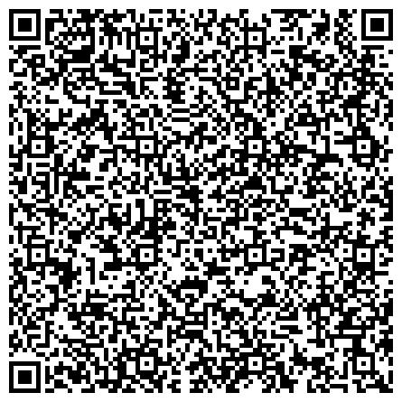 QR-код с контактной информацией организации УФССП России по Ленинградской области Киришский районный отдел судебных приставов