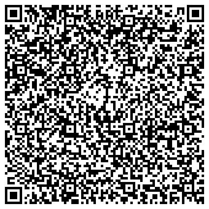 QR-код с контактной информацией организации ОТРЯД ПОЖАРНОЙ ОХРАНЫ № 11 (ГПС МЧС РОССИИ ПО ЛО)