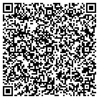QR-код с контактной информацией организации КИТЭК, ЗАО
