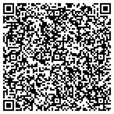 QR-код с контактной информацией организации ГБУЗ ГОРОДИЩЕНСКИЙ ФЕЛЬДШЕРСКО-АКУШЕРСКИЙ ПУНКТ