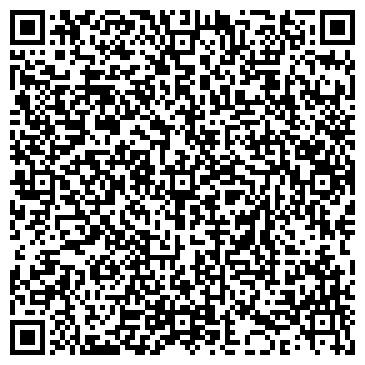 QR-код с контактной информацией организации ДЕР. ГРЕМЯЧЕВО ФЕЛЬДШЕРСКО-АКУШЕРСКИЙ ПУНКТ