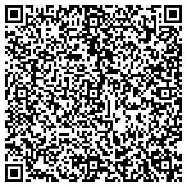 QR-код с контактной информацией организации ДЕР. ОЛОМНА ФЕЛЬДШЕРСКО-АКУШЕРСКИЙ ПУНКТ