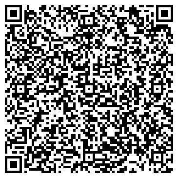 QR-код с контактной информацией организации КУСИНСКАЯ СЕЛЬСКАЯ ВРАЧЕБНАЯ АМБУЛАТОРИЯ