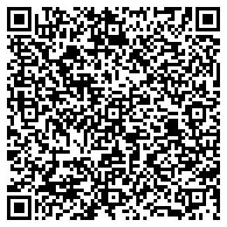 QR-код с контактной информацией организации ШЕФ'S