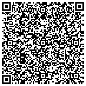 QR-код с контактной информацией организации ПЧЕВСКАЯ ВРАЧЕБНАЯ АМБУЛАТОРИЯ