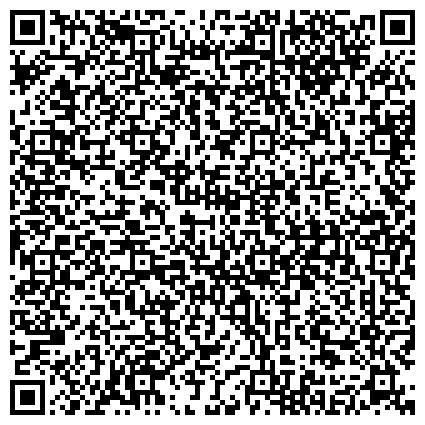 """QR-код с контактной информацией организации ГБУ """"Станция по борьбе с болезнями животных Всеволожского района"""""""