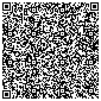"""QR-код с контактной информацией организации """"Станция по борьбе с болезнями животных Приозерского района"""""""