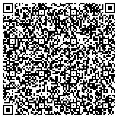 """QR-код с контактной информацией организации """"Станция по борьбе с болезнями животных Лужского района"""""""