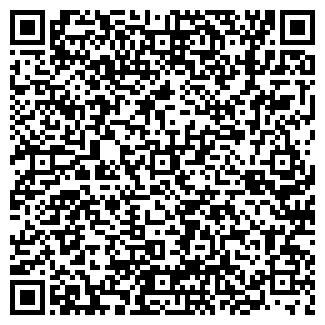 QR-код с контактной информацией организации ПЧЕВСКАЯ ШКОЛА