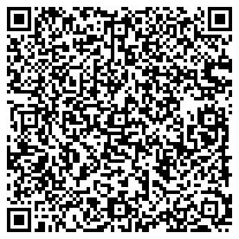 """QR-код с контактной информацией организации Пожарно-спасательный """"Центр 112"""""""