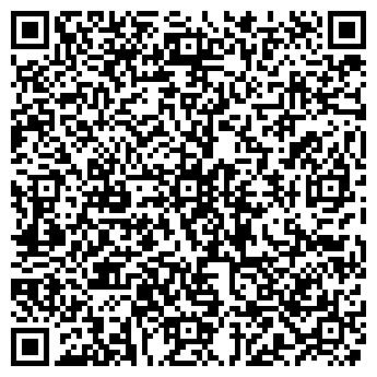 QR-код с контактной информацией организации ВЕЗА, ООО