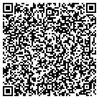 QR-код с контактной информацией организации ИНТЕРТРАНСОЙЛ, ООО