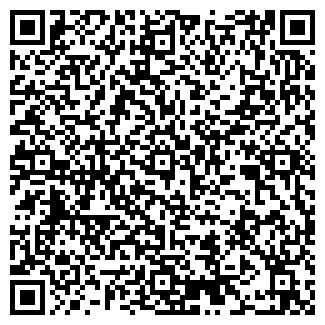 QR-код с контактной информацией организации СААТЛЫ
