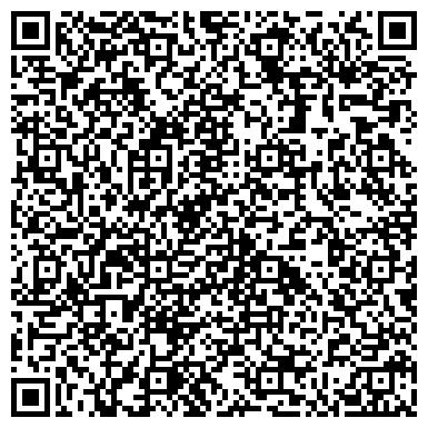 QR-код с контактной информацией организации АНДРЕЕВСКОЕ ЛЕСНИЧЕСТВО