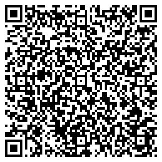 QR-код с контактной информацией организации ВИХРЬ ЛТД