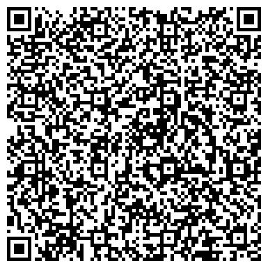 QR-код с контактной информацией организации СТРОИТЕЛЬНЫЙ ТРЕСТ № 46
