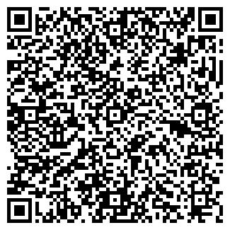 QR-код с контактной информацией организации У ОЛЬГИ