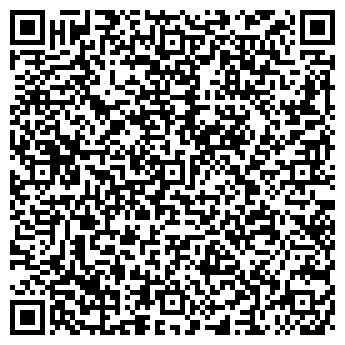 QR-код с контактной информацией организации С. ШУМ ВРАЧЕБНАЯ АМБУЛАТОРИЯ