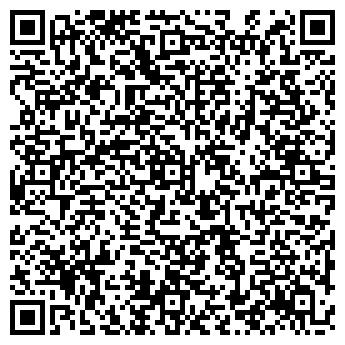 QR-код с контактной информацией организации СТИМПЕЛ АЙ ТИ ЭС КОМПАНИ