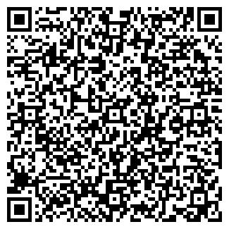 QR-код с контактной информацией организации ОТДЕЛ ЖИЛИЩНЫЙ