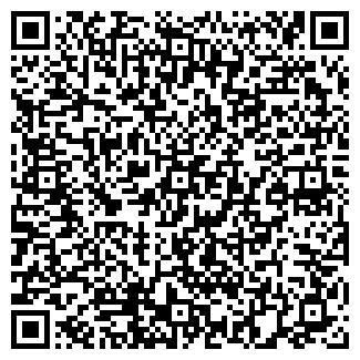 QR-код с контактной информацией организации КИРОВСКИЙ КЛУБ