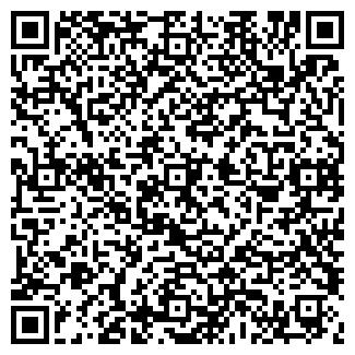 QR-код с контактной информацией организации КИРОВСК-3