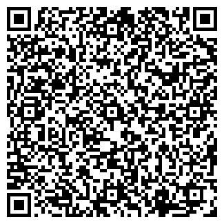QR-код с контактной информацией организации ЛЕКС ВУД, ООО