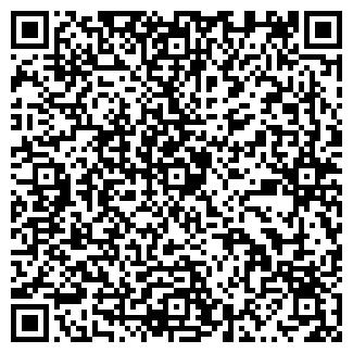 QR-код с контактной информацией организации КОВИС, ООО