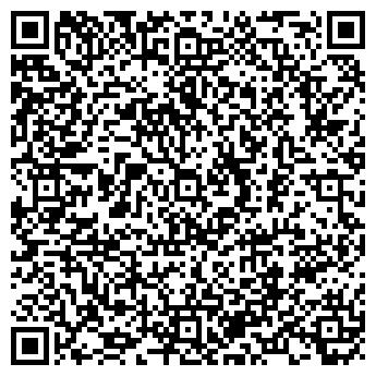 QR-код с контактной информацией организации ЛЮБИМЫЙ КРАЙ КО, ЗАО