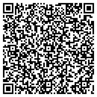 QR-код с контактной информацией организации ПМК 62