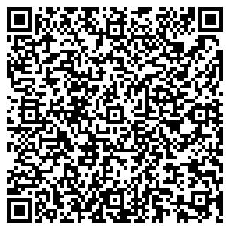 QR-код с контактной информацией организации STARHOUSE